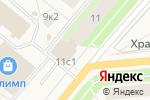 Схема проезда до компании ШиК в Новодвинске