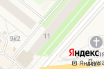 Схема проезда до компании Золотое солнце в Новодвинске