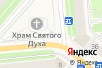 Схема проезда до компании Иконная лавка в Новодвинске