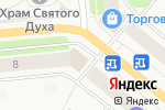 Схема проезда до компании Фармация в Новодвинске