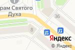Схема проезда до компании Союзпечать в Новодвинске