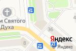Схема проезда до компании Сеть продуктовых магазинов в Новодвинске