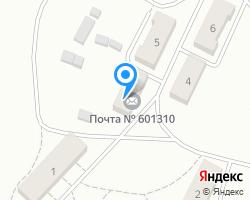 Схема местоположения почтового отделения 601310