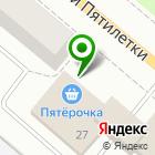 Местоположение компании 7Я