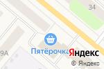 Схема проезда до компании 7Я в Новодвинске