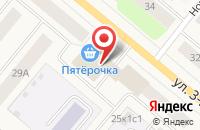 Схема проезда до компании АРГО в Новодвинске