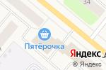 Схема проезда до компании Рейтинг в Новодвинске