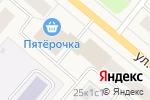 Схема проезда до компании Автобаня в Новодвинске