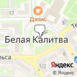 Магазин салютов Белая Калитва- расположение пункта самовывоза
