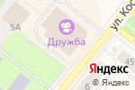 Схема проезда до компании Мэлдис в Новодвинске