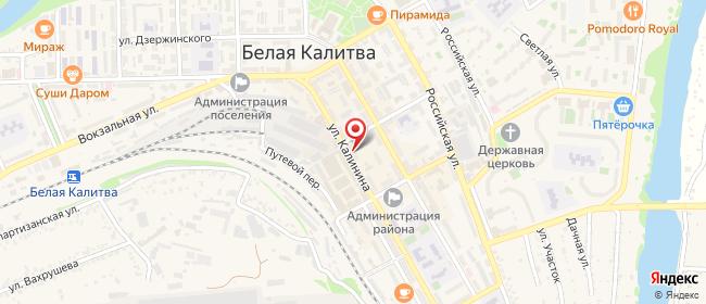 Карта расположения пункта доставки Билайн в городе Белая Калитва