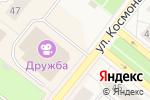 Схема проезда до компании Банкомат, Банк Финсервис в Новодвинске