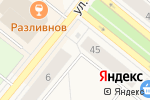 Схема проезда до компании Космос в Новодвинске