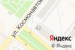 Схема проезда до компании Почтовое отделение №2 в Новодвинске