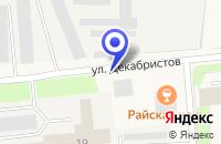 Схема проезда до компании ТФ ЛЕСОМАТЕРИАЛЫ в Новодвинске