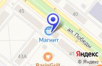 Схема проезда до компании ТД ДВИНА в Новодвинске