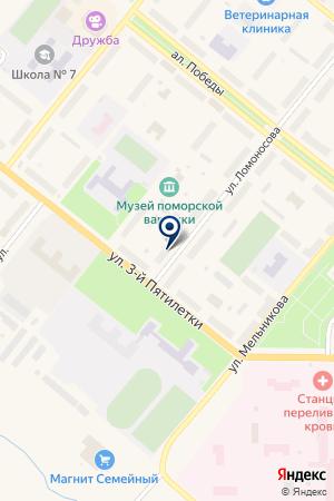 МУП ФОТОСАЛОН ЗАБОТА на карте Новодвинска