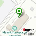 Местоположение компании Детский сад №8, Снежинка