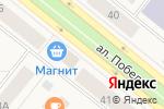 Схема проезда до компании Магнит Косметик в Новодвинске