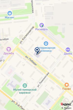 НОВОДВИНСКАЯ ШКОЛА ИСКУССТВ на карте Новодвинска