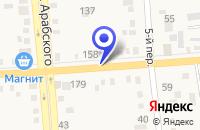 Схема проезда до компании БЮРО РИТУАЛЬНЫХ УСЛУГ ЖКХ в Семикаракорске