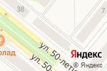 Схема проезда до компании Магазин зоотоваров в Новодвинске
