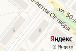 Схема проезда до компании Студия Ольги Ермолиной в Новодвинске