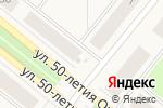Схема проезда до компании Киоск в Новодвинске