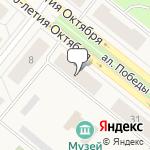 Магазин салютов Новодвинск- расположение пункта самовывоза
