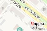 Схема проезда до компании Здоровье и милосердие в Новодвинске