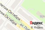 Схема проезда до компании ОПСМ-окна в Новодвинске