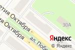 Схема проезда до компании Александрия в Новодвинске