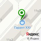 Местоположение компании Арго