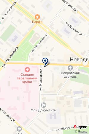 ОРТОПЕДИЧЕСКОЕ ОТДЕЛЕНИЕ на карте Новодвинска