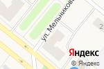 Схема проезда до компании Банкомат, ЮниКредит банк в Новодвинске