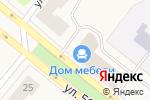 Схема проезда до компании Дом мебели в Новодвинске