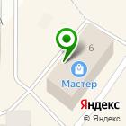 Местоположение компании Карусель
