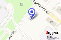 Схема проезда до компании СЕЛЬСКОХОЗЯЙСТВЕННОЕ ПРЕДПРИЯТИЕ ВЕСНА в Новодвинске