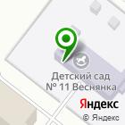 Местоположение компании Детский сад №13, Березка