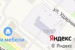 Схема проезда до компании Березка в Новодвинске