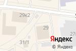 Схема проезда до компании Банкомат, Бинбанк, ПАО в Новодвинске