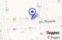 Схема проезда до компании КБ ДОНИНВЕСТ в Семикаракорске