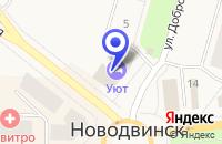 Схема проезда до компании АУДИТОРСКАЯ ФИРМА ГУДВИЛЛ в Новодвинске
