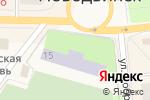 Схема проезда до компании Средняя общеобразовательная школа №1 в Новодвинске