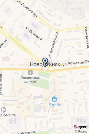 МАГАЗИН АВТОЗАПЧАСТЕЙ АВТОУНИВЕРСАЛ на карте Новодвинска