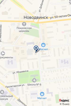 АПТЕКА ВИТА на карте Новодвинска