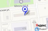 Схема проезда до компании МАГАЗИН БЫТОВОЙ ТЕХНИКИ ВИКИНГ в Новодвинске