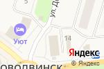 Схема проезда до компании Вита Норд в Новодвинске