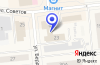 Схема проезда до компании МУП БАНЯ БЛЕСК в Новодвинске