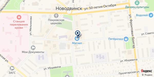 Мастерская по ремонту часов на карте Новодвинске